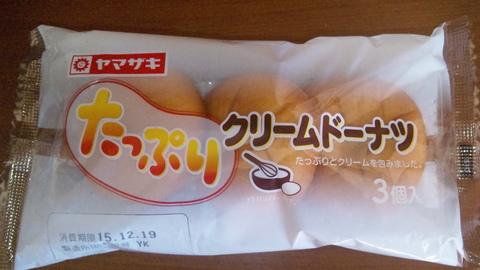 ヤマザキたっぷりクリームドーナツ.jpg