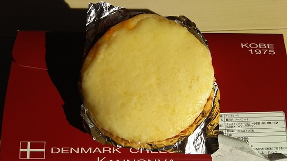 観音屋チーズケーキ1.JPG