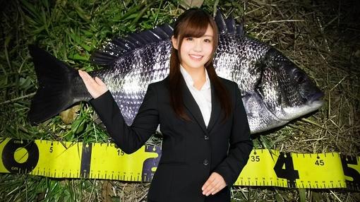 44.5cmのクロダイちゃんwith友歌さん.jpg