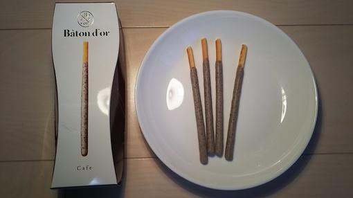 Batond'or Cafe.JPG