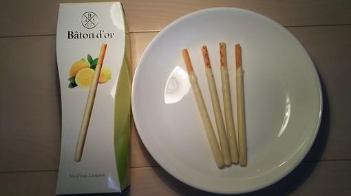 Batond'or Sicilian Lemon.JPG