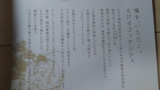 アンリシャルパンティエ (2).JPG
