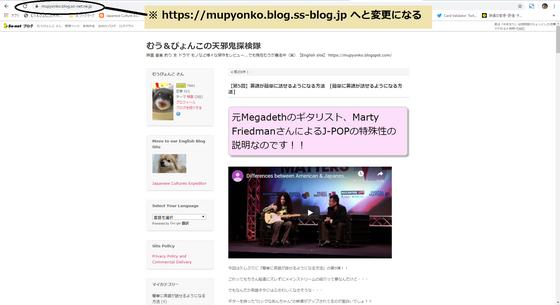 既存Blog Site.png