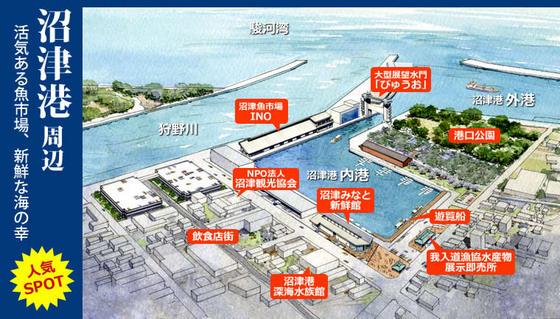 沼津港マップ.jpg