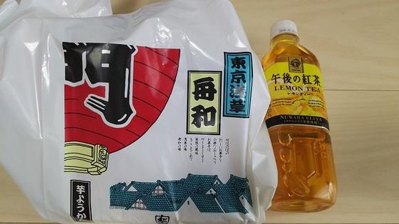 舟和芋羊羹 (8).JPG