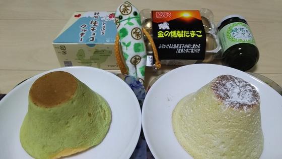 静岡土産 (8).JPG