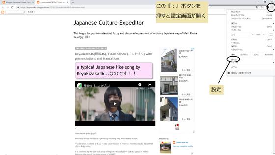 Google Chrome 英語版2.png