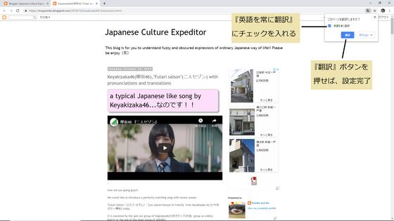 Google Chrome 英語版8.png