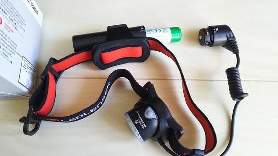 LEDLenser H8R (6).JPG