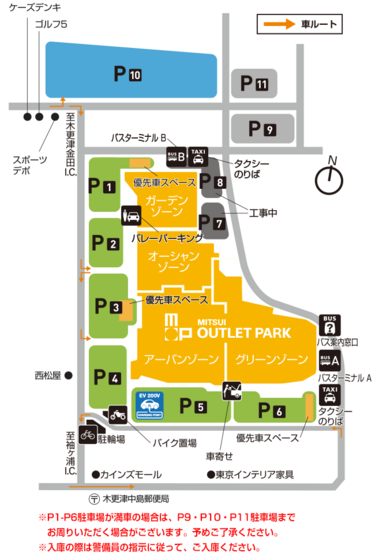 Mitsui Outlet park parking map.png